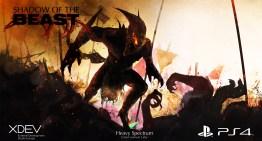 ظهور فيديو جيمبلاي من نسخ التطوير الاولية للعبة Shadow of the Beast