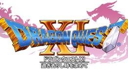 الاعلان عن Dragon Quest XI للـPlaystation 4 و Nintendo NX