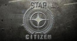عرض مركز بشكل كامل علي الجيمبلاي في لعبة Star Citizen من النسخة الالفا 2.0