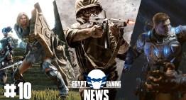 الحلقة رقم 10 من EGN – الغاء لعبة Fable Legends, اشاعات COD Bloodlines و معلومات عن Gears of War 4