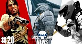 الحلقة 20 من EGN – تفاصيل لعبة Kojima الجديدة, معاد اصدار GT Sport و اعلان Rockstar عن لعبة جديدة