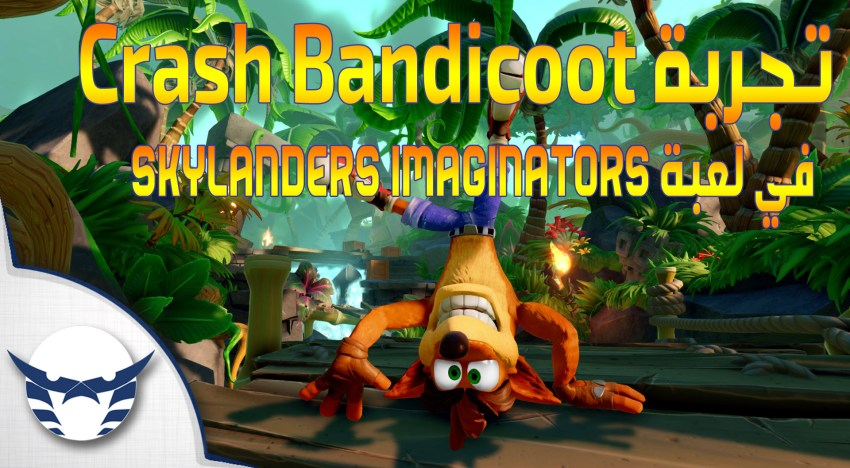تجربة Crash Bandicoot في لعبة Skylanders Imaginators