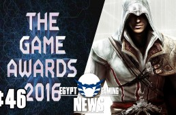 الحلقة 46 من EGN – ترشيحات The Game Awards , و مستقبل القصص في العاب Ubisoft