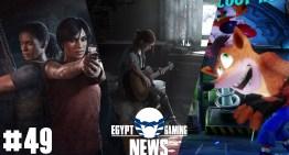الحلقة 49 من EGN – ملخص Playstation Experience 2016