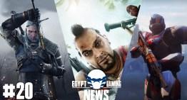الحلقة 20 من EGN – الاعلان عن Far Cry 5 و مسلسل تلفزيوني لـThe Witcher و تفاصيل جديدة لـDestiny 2