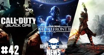 الحلقة 42 من EGN – مشكلة الـLoot Boxes في Battlefront 2 و  Black Ops 4 و رحيل مطور Dragon Age