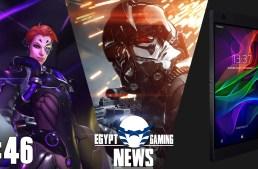 الحلقة 46 من EGN – ملخص BlizzCon 2017 و Razer Phone و تغيير سياسات Battlefront 2