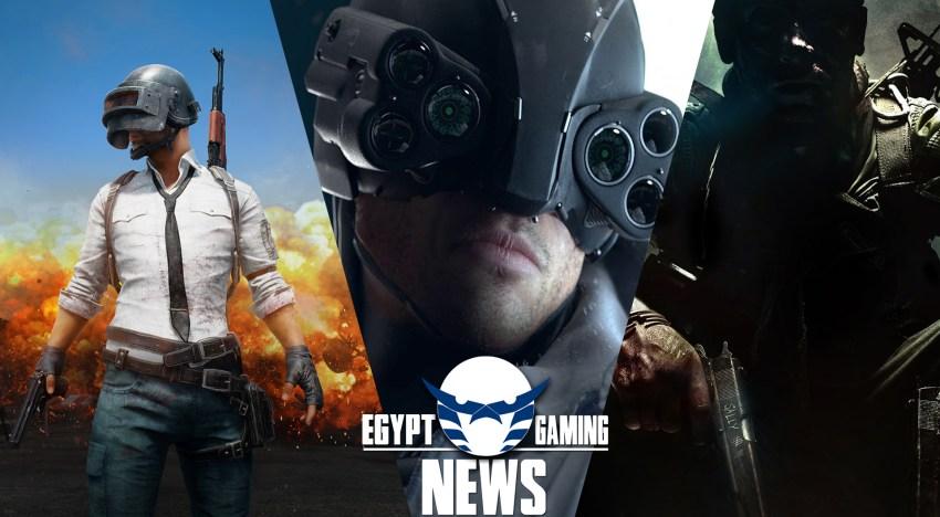 الحلقة 5 من EGN – حضور CD Projekt معرض E3 و وباء الـ Battle Royale و اشاعات Black Ops 4