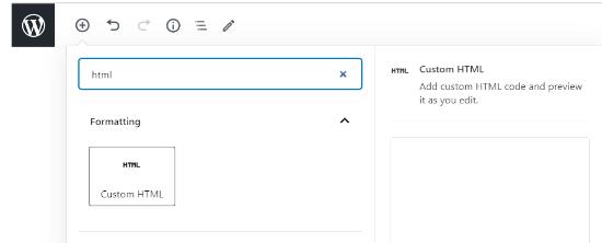 html block