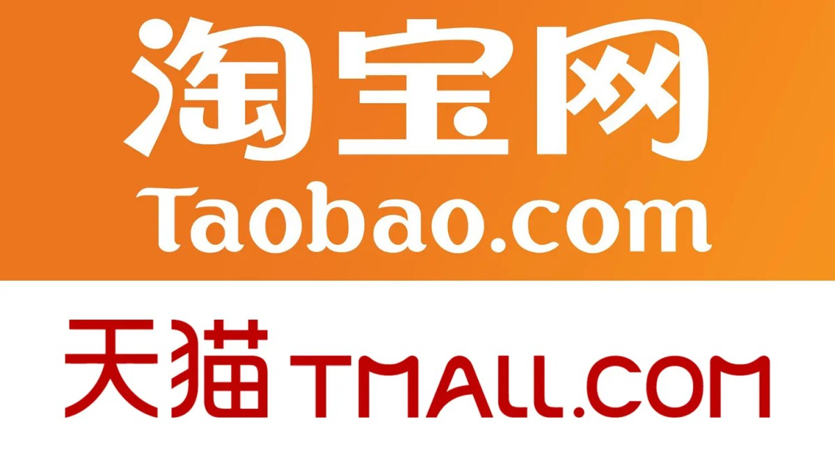 What you Need to Know About the Growing Chinese eCommerce Market