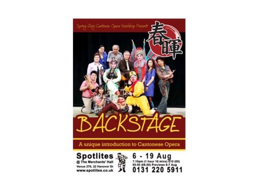 Backstage – Cantonese Opera