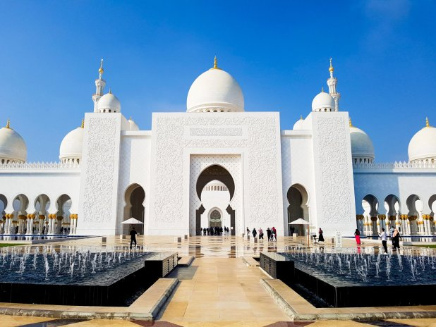Entrance to Grand Mosque