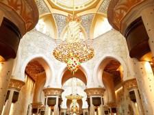 Grand Mosque Main Hall #2