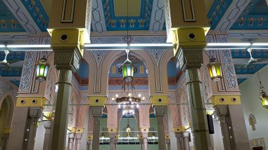 Inside the Jumeriah Mall