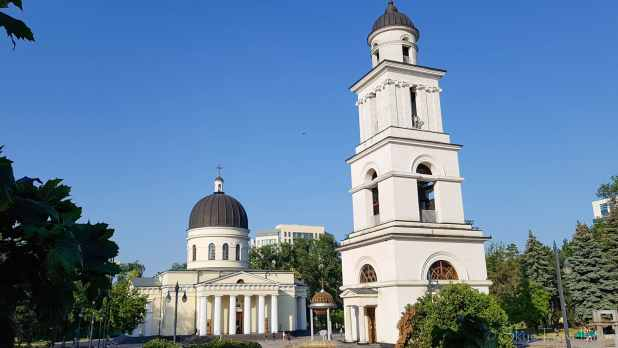 Chisinau Cathedral Park