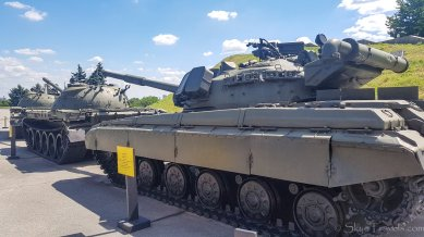 Museum of the History of Ukraine in WWII #2