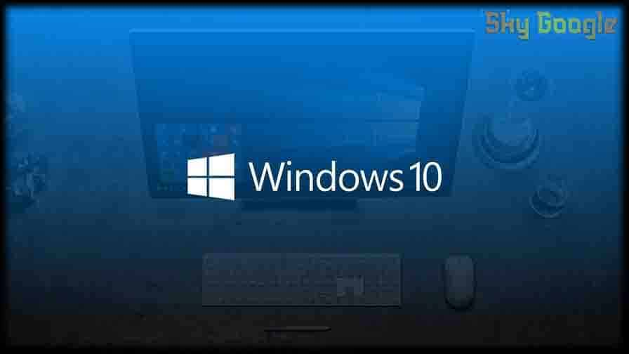 Windows 10 Free Download Free Full Version Highly Compressed