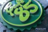 Cafe_85_Logo_Signage_00006