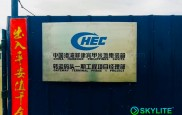 china_harbour_cavite_philippine_stainless_etching_sign_2