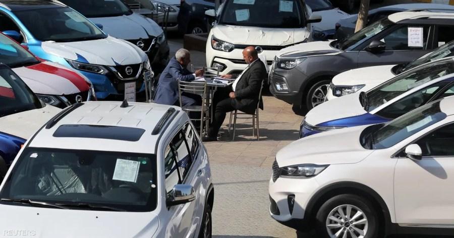 خليها تصدي تضرب مبيعات السيارات في مصر أخبار سكاي نيوز