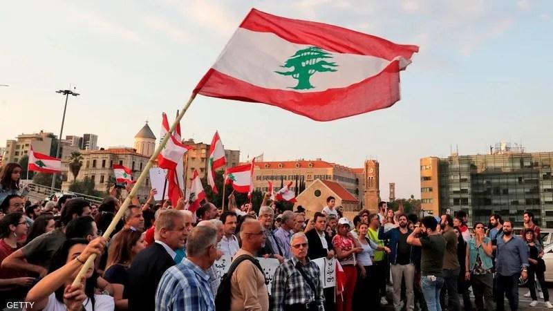 يشهد لبنان احتجاجات منذ 17 أكتوبر الماضي