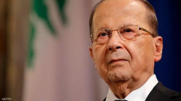 عون قال إن لا أحد فوق العدالة في لبنان
