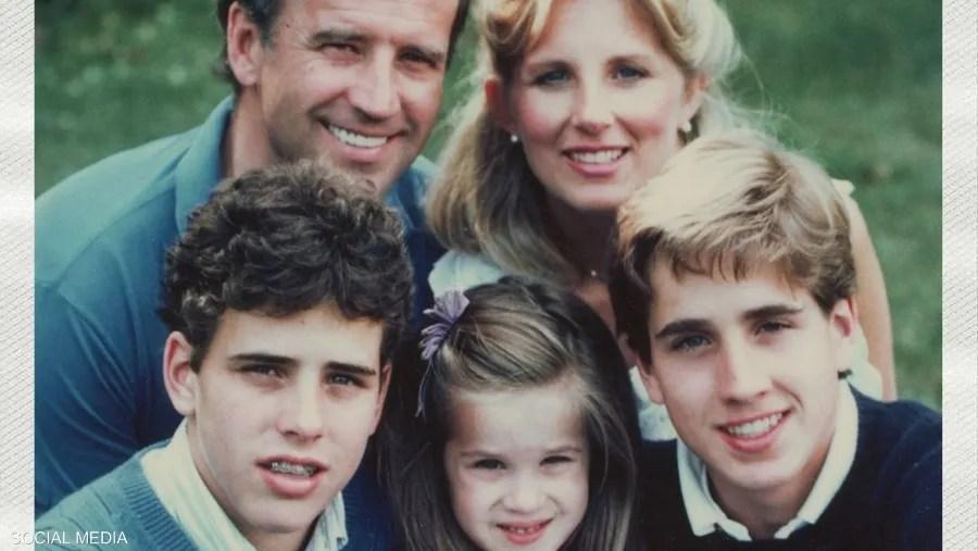 بايدن مع عائلته في لقطة قديمة