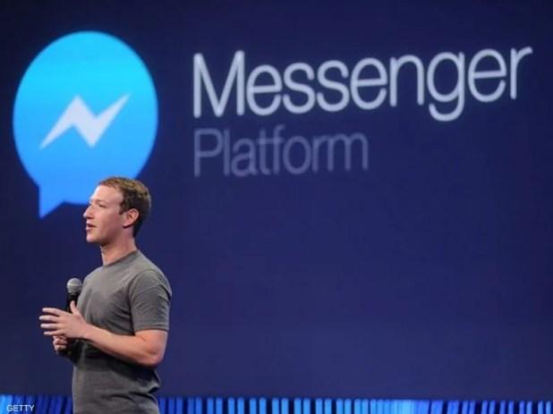 ماسنجر فيسبوك يحتوي على مزايا عدة لا يعرفها كثيرون.