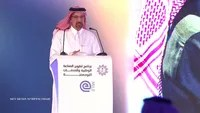 وزير الطاقة والصناعة والثروة المعدنية السعودي، خالد الفالح