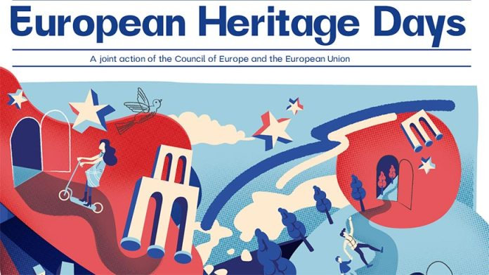 Ευρωπαϊκές Ημέρες Πολιτιστικής Κληρονομιάς 2020: «Πολιτιστική Κληρονομιά και Εκπαίδευση»