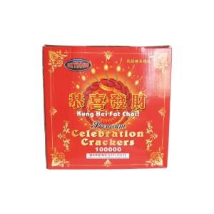 Celebration Crackers 100000 - Premium (box)