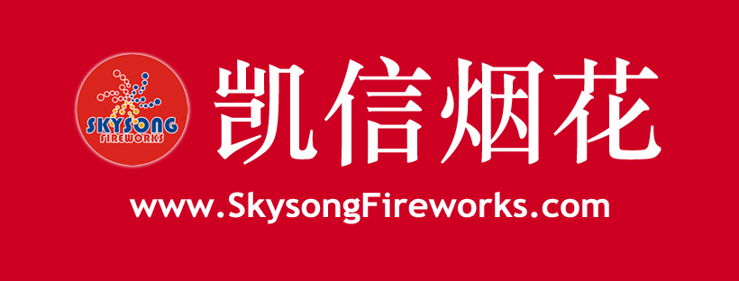 chinese fireworks