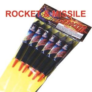 Rockets Fireworks