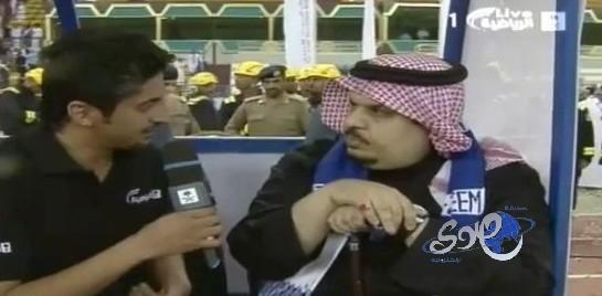 رئيس الهلال: لم أسيء للنصر بتصريحاتي ومن يعتقد ذلك فلديه مشكلة في فهمه