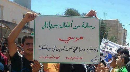 رسالة من أطفال سوريا الى الرئيس المصري