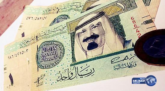 صندوق النقد: نمو الإيرادات السعودية إلى 1.175 تريليون