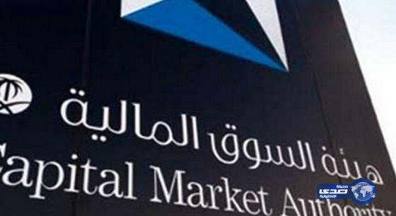ارتفاع أرباح أسواق عبدالله العثيم في 9 أشهر 14.75%