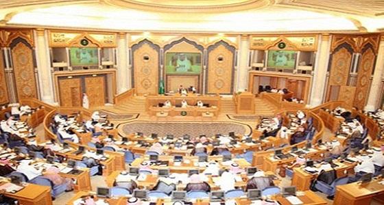الشورى يناقش تقرير هيئة مكافحة الفساد في جلسة سرية