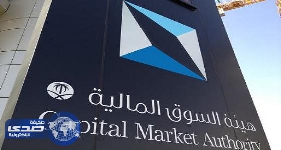 """"""" السوق المالية """" توافق على تعديل قائمة الأعمال لمجموعة رؤيا المالية"""