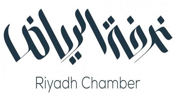 غرفة الرياض تسرد 9 أنواع من الإعلانات