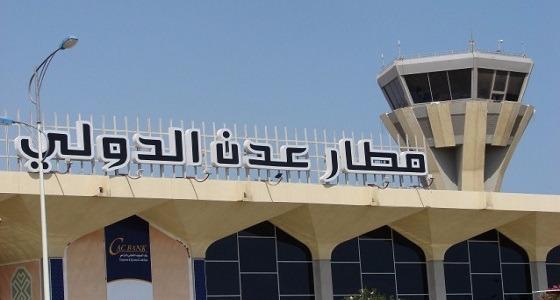 وصول أول رحلات الطيران التجارية لمطار عدن