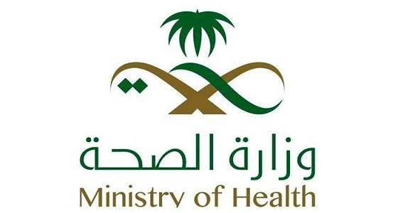 الصحة: ضبط المركز الطبي والطبيب صاحب الإعلانات الخادشة للحياء