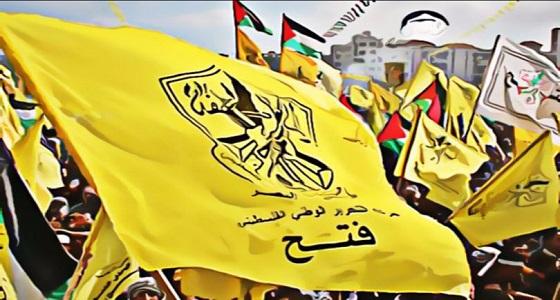 """"""" فتح """" : المساس بالعلاقة مع المملكة عبث وخروج عن السلوك النضالي"""