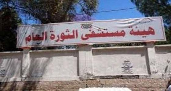 """مليشيا الحوثي تُشيع العشرات من قتلاهم إلى """" إب """""""