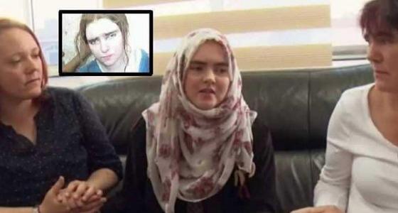 """مراهقة ألمانية تروي تفاصيل انضمامها لـ """" داعش """" .. وتؤكد: انخدعت بكلام صديقي"""