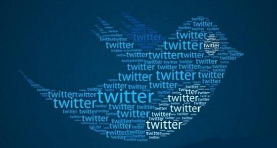 """"""" تويتر """" يوثق كافة التغريدات على الشبكة"""