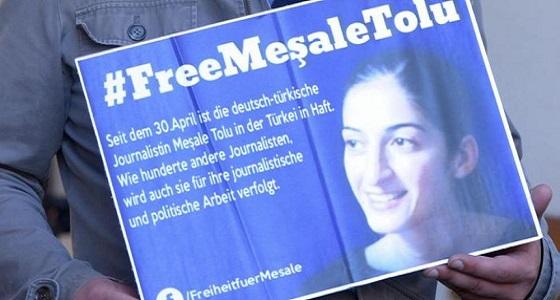 تركيا تأمر بالإفراج المشروط عن الصحفية الألمانية ميسالي