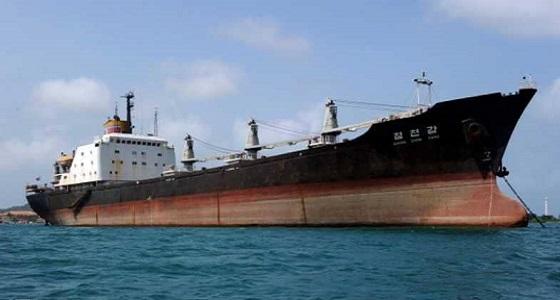 ضبط سفينة ترفع علم هونغ كونغ تهرب وقود لكوريا الشمالية