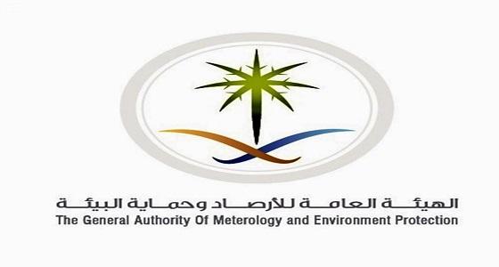 """حماية البيئة تطلق مبادرة """" الفحص البيئي """" لمحطات الوقود بالمملكة"""