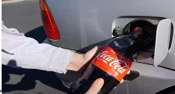 """رجل يستبدل البنزين بـ """" الكوكاكولا """""""